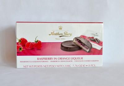 raspberryoragenew